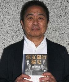 <ミニ情報>国重惇史リミックス元社長のケガに関する怪情報
